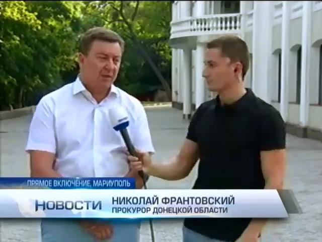 Силовики ищут террористов, которые могли остаться в Мариуполе (видео) (видео)