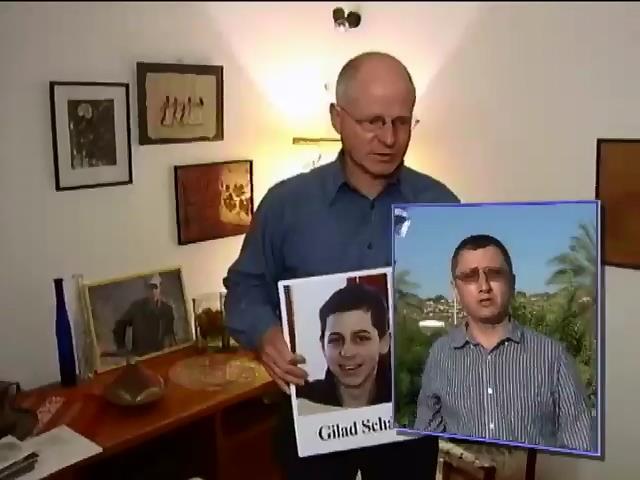 Израиль освобождал своего солдата в обмен на 1000 террористов (видео) (видео)
