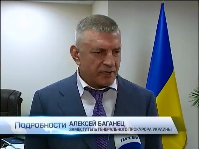 Генпрокуратура: беглый экс-депутат Шепелев может скрываться в Крыму (видео) (видео)
