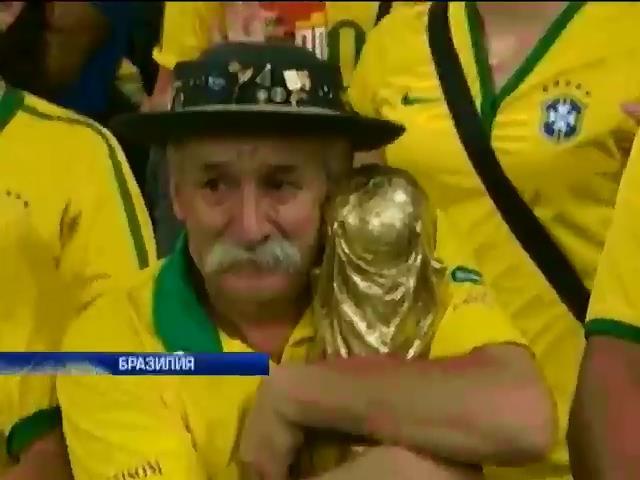Бразильцы верят в победу сборной в матче против непобедимой Голландии (видео) (видео)