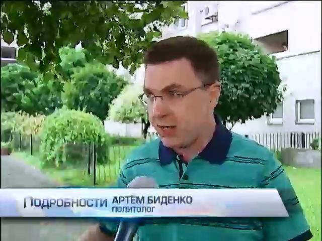Заявление Яценюка об отставке могут использовать для шантажа Рады - политологи (видео)