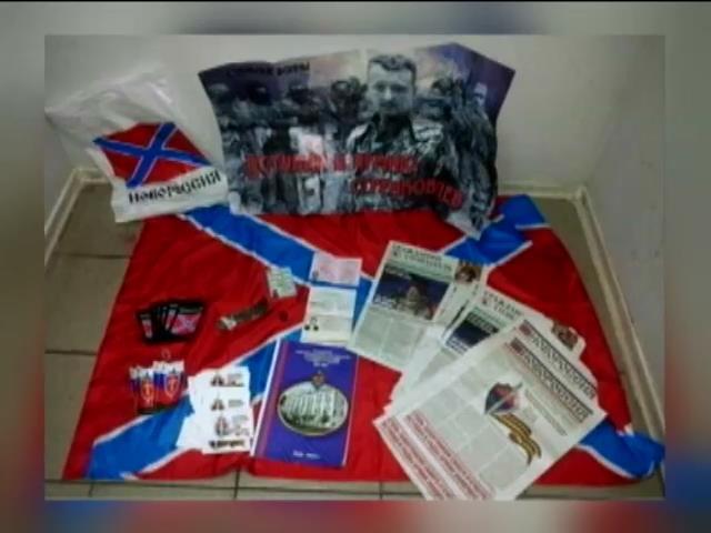 СБУ затримала терориста з Росii, який тiкав у Сочi з посвiдченням ДНР (вiдео) (видео)