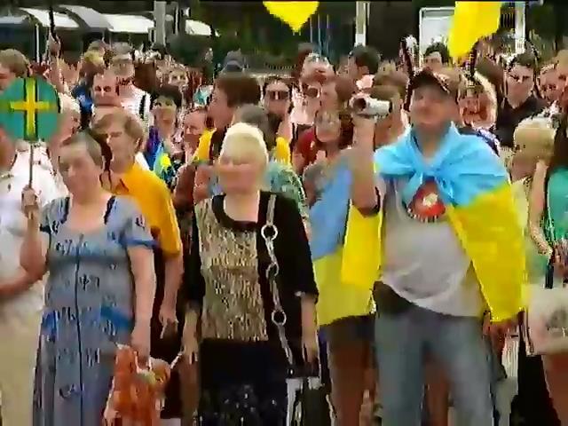 Патриоты Мариуполя спели песню о Путине (видео) (видео)