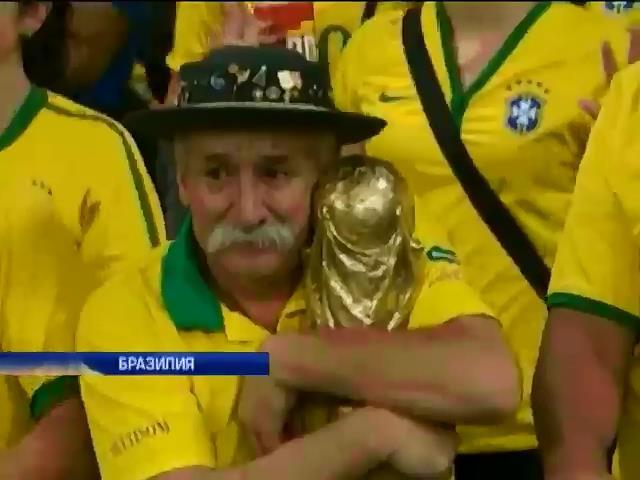 Бразилия оплакивает четвертое место сборной: как теперь жить? (видео) (видео)