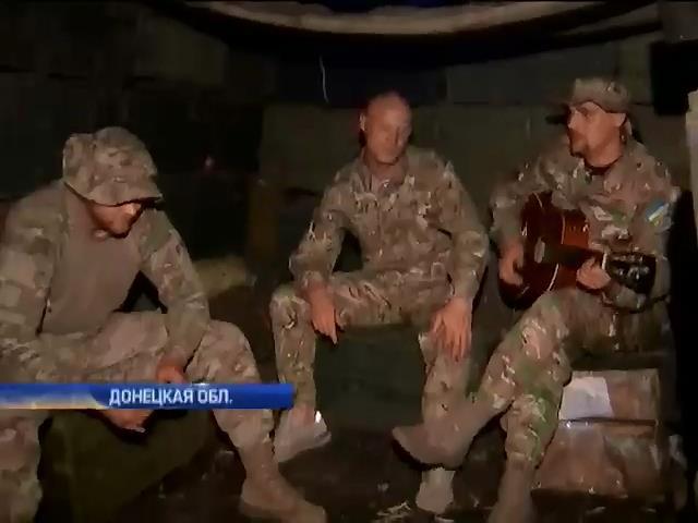 Новые песни о главном: что поют на фронте? (видео) (видео)