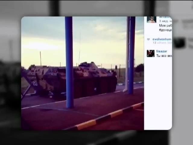 Табiр кадирiвцiв у Лисичанську знищено авiаударом (вiдео) (видео)