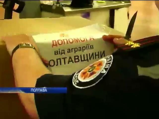 У Слов'янськ прибули 30 тонн харчiв з Полтавщини (вiдео) (видео)