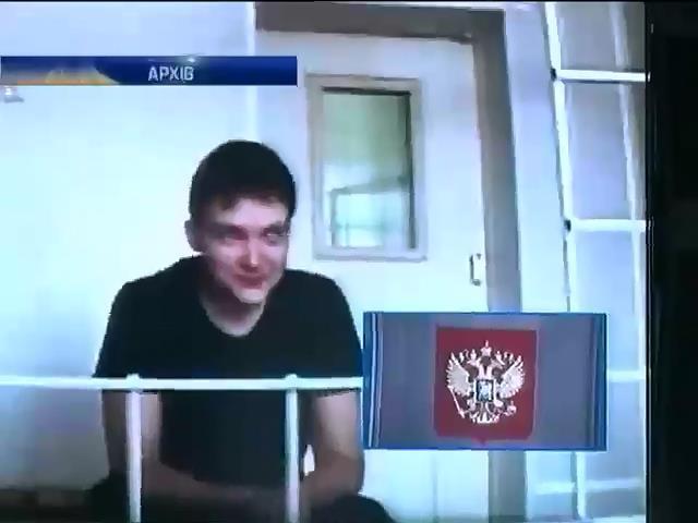 Украiнський консул в понедiлок зустрiнеться з Надieю Савченко (видео)