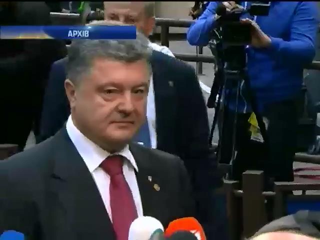 Порошенко закликав Раду ґС сприяти звiльненню Савченко та Сeнцова (видео)