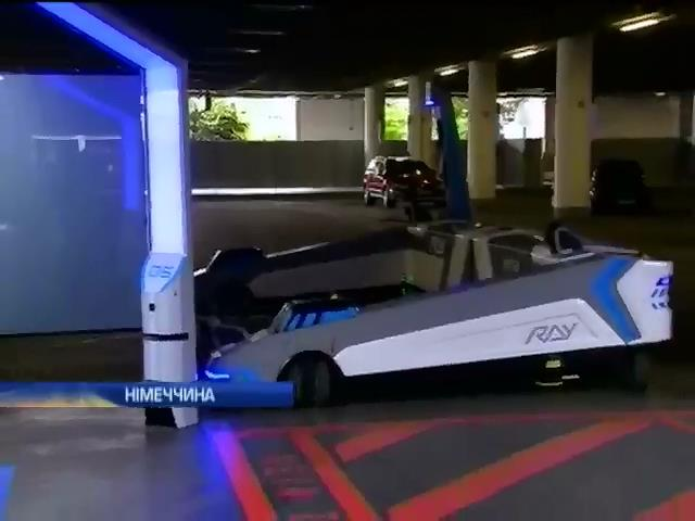 У Нiмеччинi тестують нового робота-паркувальника (видео)