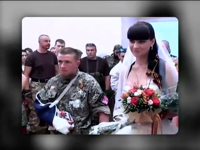На весiллi Мотороли був присутнiй лiдер терористiв Гiркiн  (вiдео) (видео)