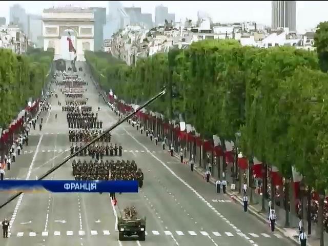 Францiя святкуe День взяття Бастилii (видео)