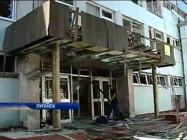 Мирные жители убиты ночью в результате обстрела Луганска (видео) (видео)