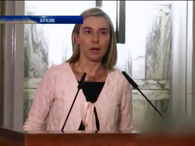 Польша и страны Балтии выступили против Италии за ее дружбу с Россией (видео)