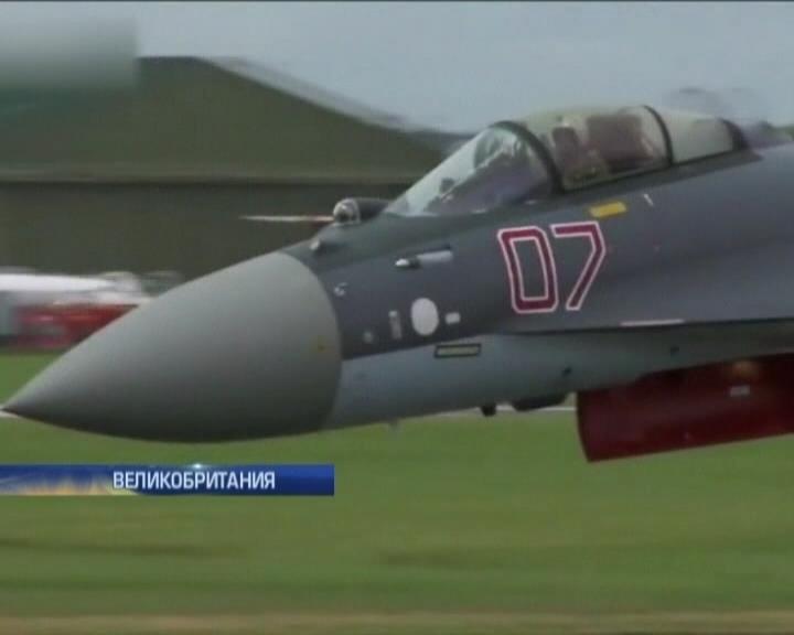 Престижный авиасалон в Фарнборо открылся без России из-за ее агрессивной политики (видео)