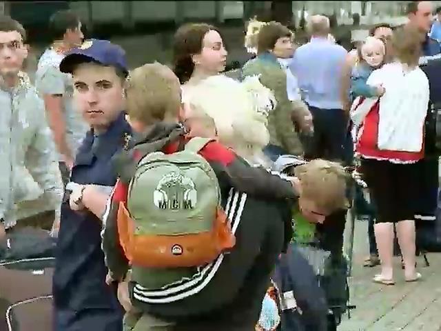 Беженцы с Донбасса пикетировали Минсоцполитики, требуя поддержки (видео) (видео)