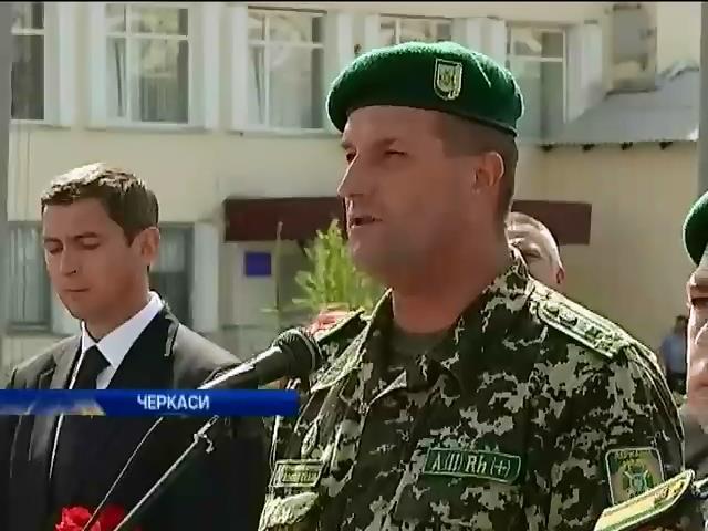 На Черкащинi прощались з  Iгорем Петровим, який героiчно загинув в зонi АТО (видео)