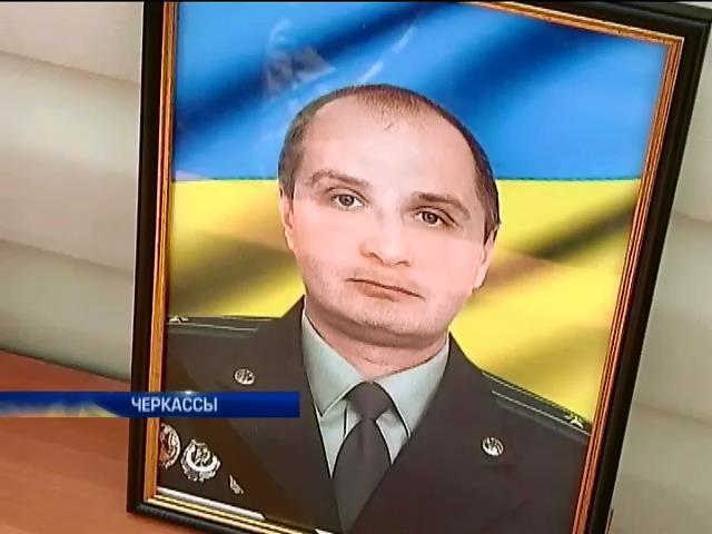 Черкассах хоронили офицера Игоря Петрива, подорвавшегося на фугасе (видео) (видео)