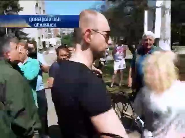 Арсений Яценюк призывает олигархов сброситься на восстановление Донбасса (видео)