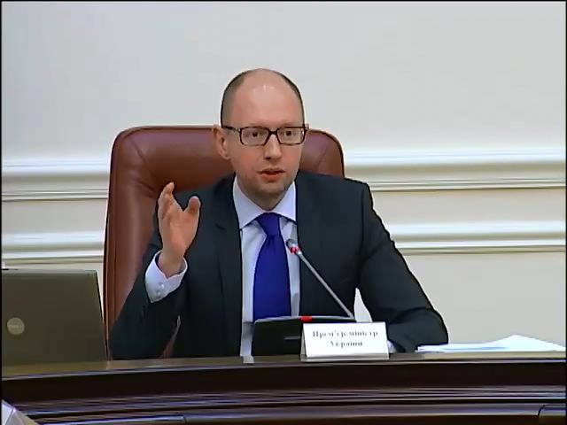 Россия заплатит за военную агрессию - Кабмин (видео)