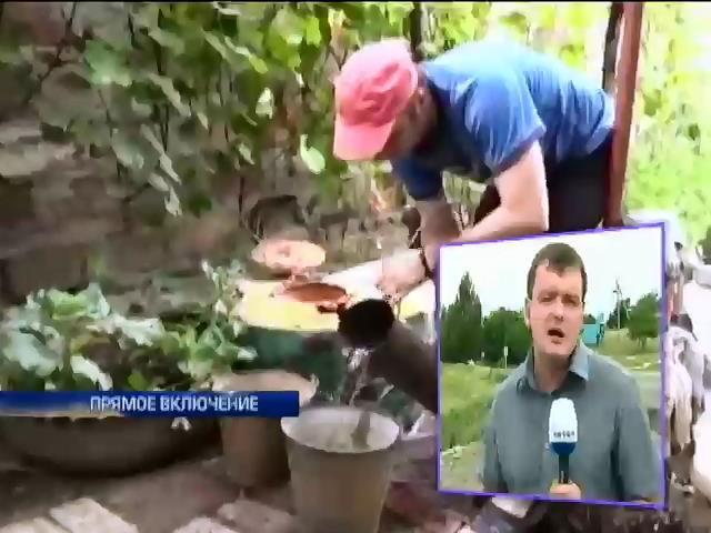 Спасатели восстанавливают подачу воды и электричества в Славянске (видео) (видео)