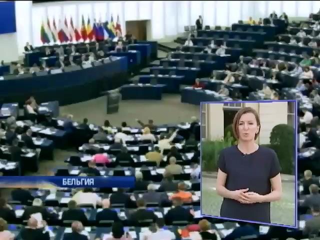 Европа не спешит вводить санкции против России (видео) (видео)