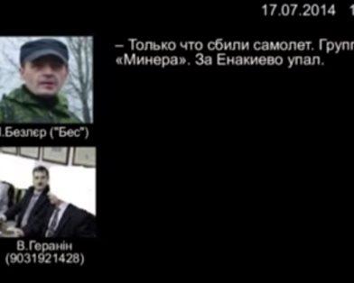 Ситуация на Донбассе осложняется. Боевики применили танки, - пресс-центр АТО - Цензор.НЕТ 5283