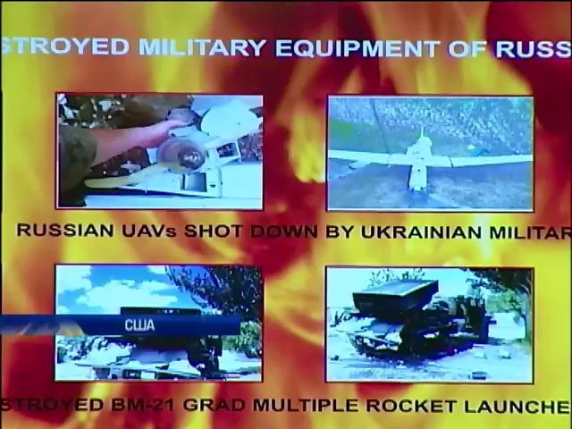 """Украина представила в ООН факты о """"зеленых человечках"""" в Луганской области (видео)"""