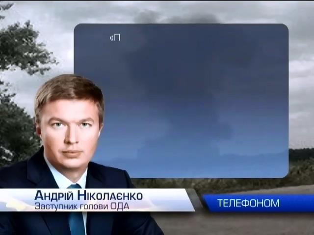 На мiсцi катастрофи Боiнга-777 працюють украiнськi рятувальники (вiдео) (видео)