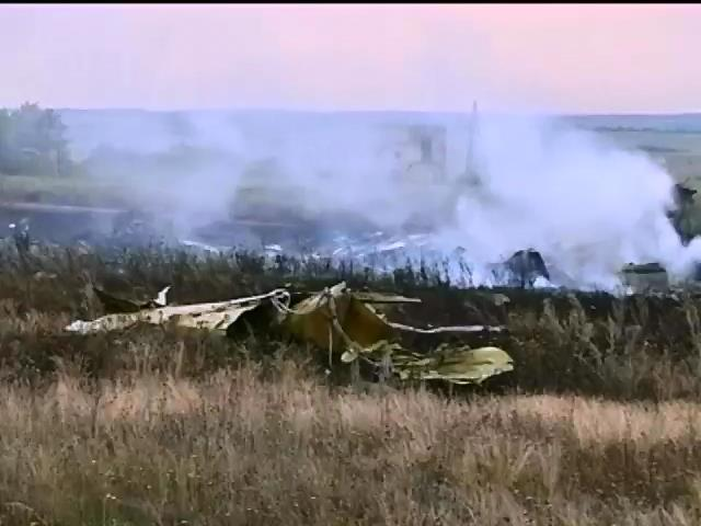 Украiна маe докази того, що до катастрофи Боiнга-777 причетна Росiя (видео)