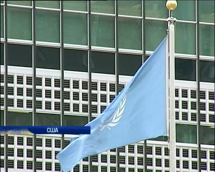 Украiна представить в ООН докази причетностi Росii до трагедii Боiнга-777 (вiдео) (видео)