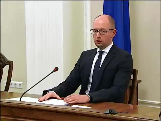 Арсений Яценюк: Россия должна осознать персональную ответственность за сбитый Боинг (видео) (видео)