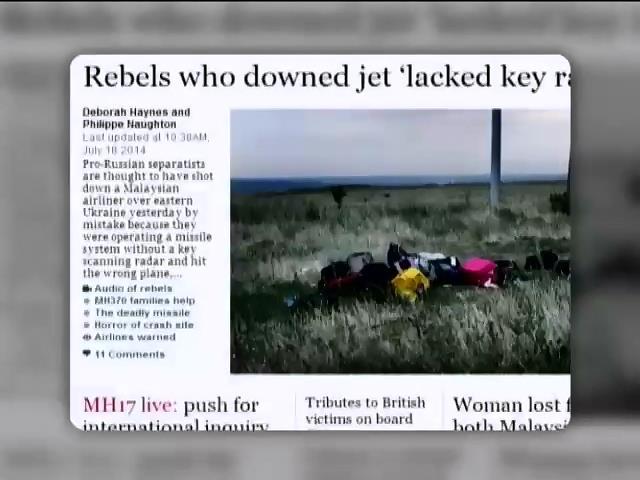 Западная пресса винит в крушении самолета терорристов (видео)