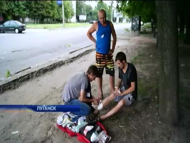 Во время обстрелов Луганска террористами погибли более 20 человек (видео) (видео)