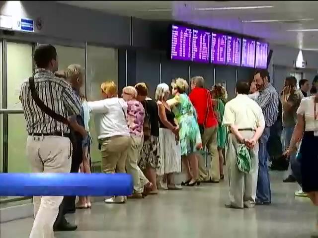 Европа и Украина запретили полеты над Донбассом (видео)