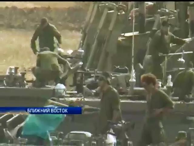 Израиль начал наземную операцию в секторе Газа (видео)