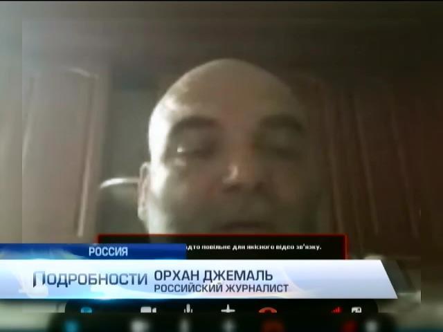 Видео 4 2 мб российский журналист