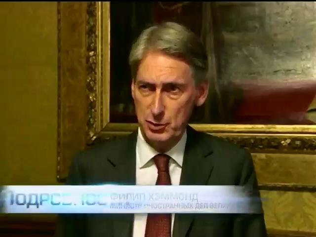 Великобритания уверенна, что расследование по боингу должна возглавить ООН (видео)
