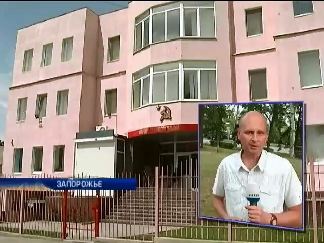 Коммунисты Запорожья попали в скандал с отмыванием денег (видео) (видео)