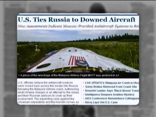Страны Запада призывают Путина ответить за сбитый Боинг-777 (видео) (видео)