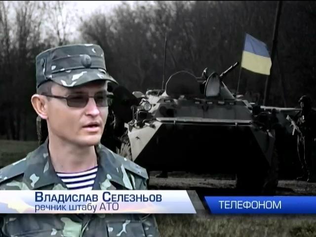 Украiнська армiя взяла пiд контроль подачу питноi води в Донецьк (видео)