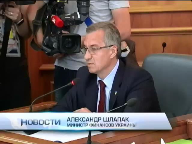 Нардепы Украины планируют огласить частичную мобилизацию (видео)