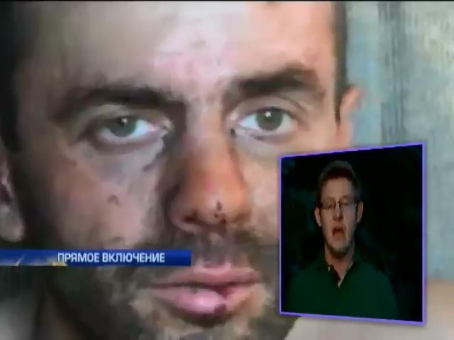 Пойманного террориста из Южной Осетии могут обменять на Савченко (видео)