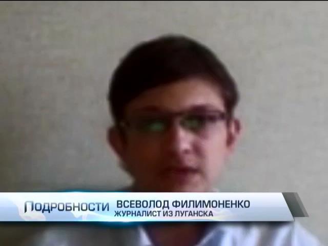 Террористы заставляют луганчан оставаться в городе (видео)