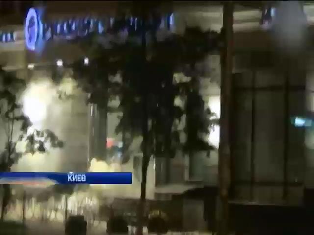 В Киеве российский банк забросали дымовыми шашками (видео)