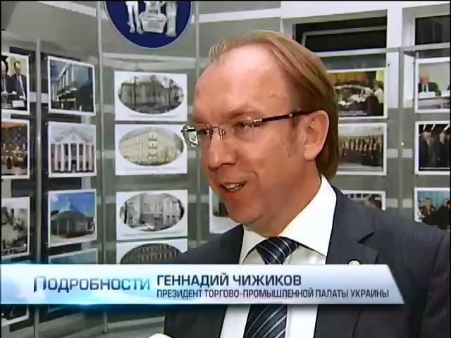 Для предпринимателей Донбасса отменят штрафы (видео)