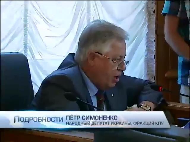 Депутаты планируют распустить КПУ и запретить Партию Регионов (видео)