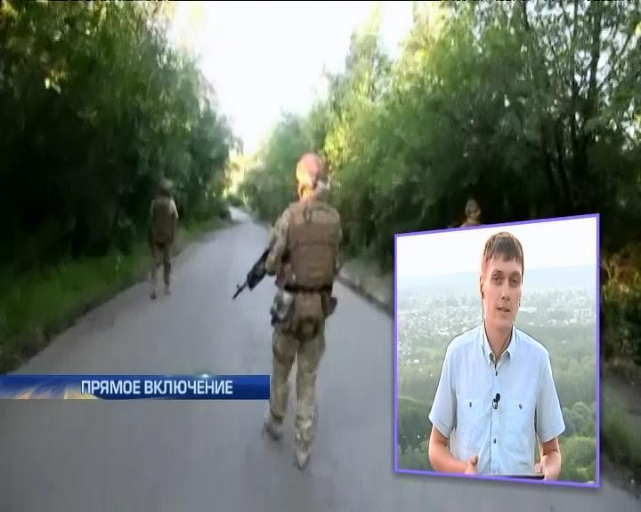 Украинские военные ведут бои в пригородах Горловки (видео) (видео)