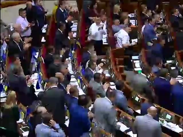 УДАР требует скорейшего роспуска Верховной рады (видео) (видео)