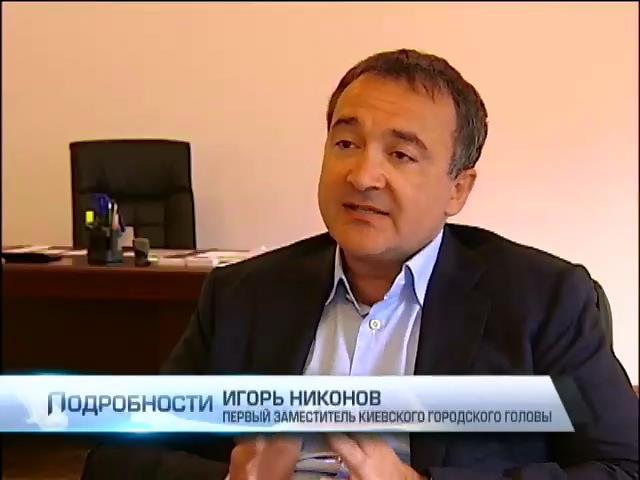 Новый заместитель Кличко обещает Киеву реформы (видео) (видео)